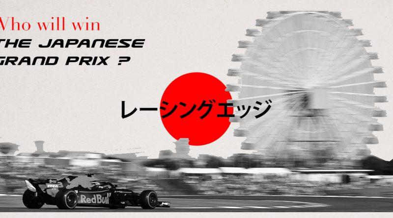 Japanese Grand Prix Poll